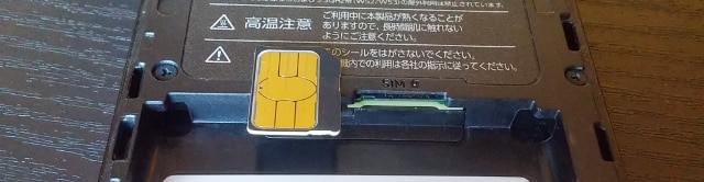 SIMカード挿入口 Speed Wi-Fi NEXT WX01