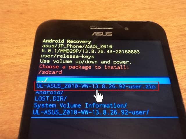 ファームウェアのZIPファイルを選択 - Zenfone Maxのリカバリモード