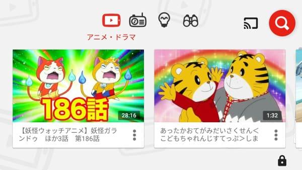 YouTube Kids トップ画面