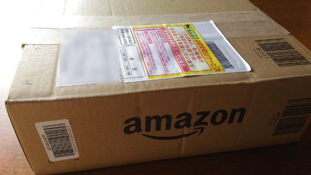 Amazonコンビニ受け取りで届いた商品 箱